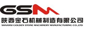陕西金石机械制造有限公司