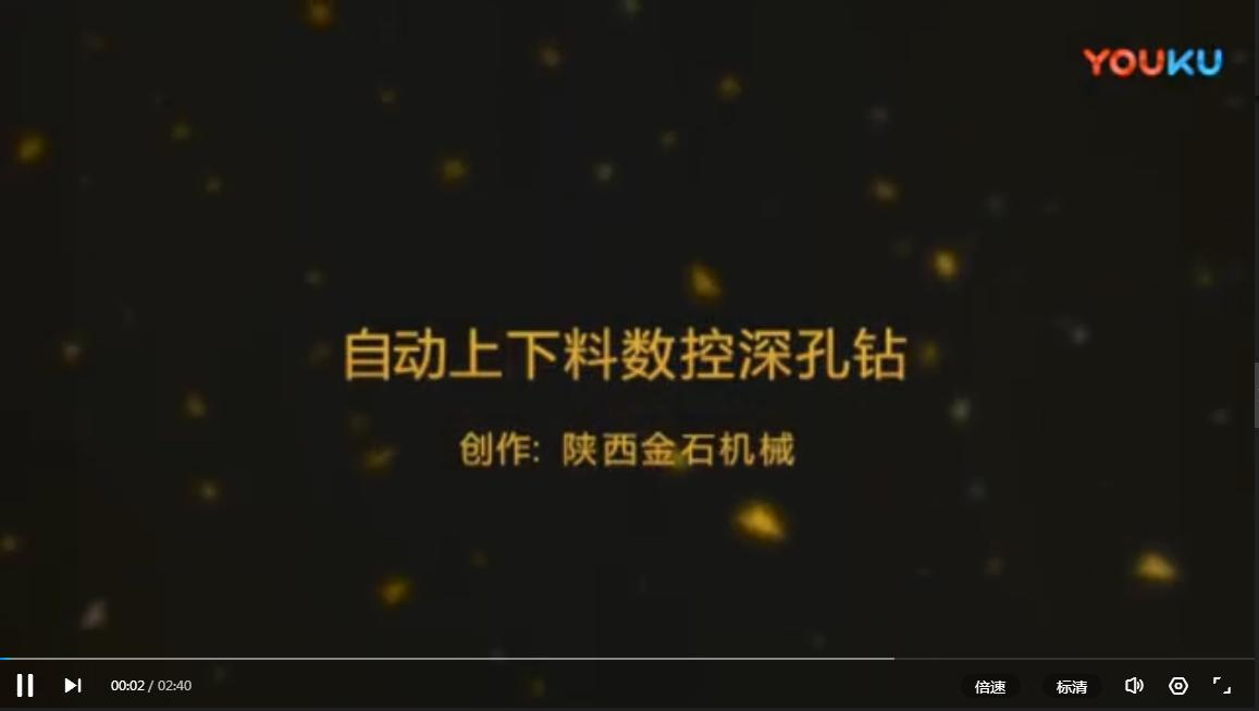 活塞销批量乐天堂官方网站加工
